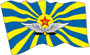 фото флаг ввс ссср