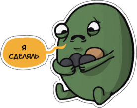 https://stickerboom.ru/files/2015/06/15/3036x845a-300x220.png
