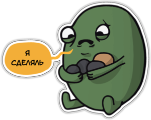 https://stickerboom.ru/files/2015/06/15/3036x845a-300x300.png