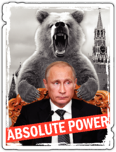 Наклейка Absolute Power