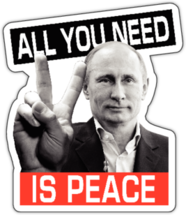 Наклейка All you need Is Peace