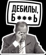 https://stickerboom.ru/files/2015/11/20/x3335xedaa-300x220.png.pagespeed.ic.0LBIgf8MZF.webp