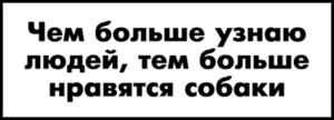Полиция Киева просит помощи в установлении матери, которая выбросила новорожденного ребенка в мусорку - Цензор.НЕТ 6376